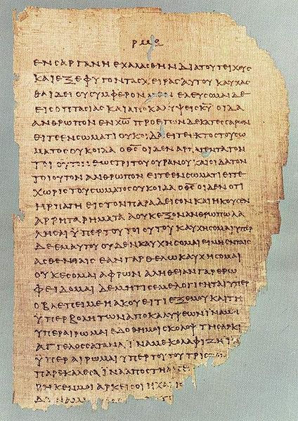 Folio from Papyrus 46 - An ancient Greek manuscript (probably 175-225) containing most of Paul's epistles.