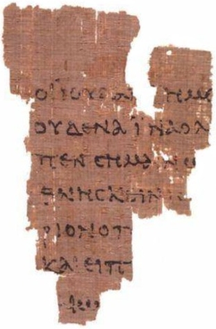 This earliest papyrus fragment from a Greek codex of John's Gospel is about the size of your hand. The front (pictured) contains parts of John 18:31-33, and the back is from 18:37-38. It was copied sometime during the first half of the 2nd century, possibly during the reign of Emperor Hadrian (117-138 CE). Named the Rylands Papyrus 52, it is displayed at the John Rylands Library in Manchester, England.