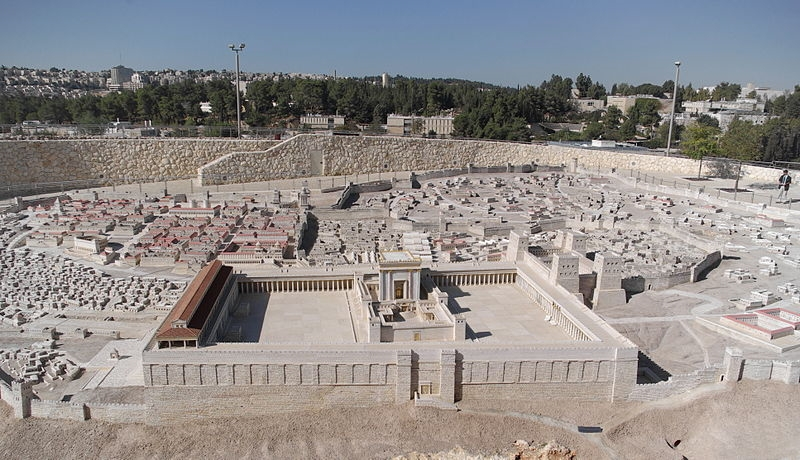 A model of Herod's temple from the Israel Museum in Jerusalem. The large open space is the Court of the Gentiles. The Court of the Women is the small area within the next enclosure. Wikipedia.