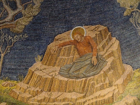 Detail of Mosaic from the Church of the Nations, Mount of Olives, Jerusalem, Israel