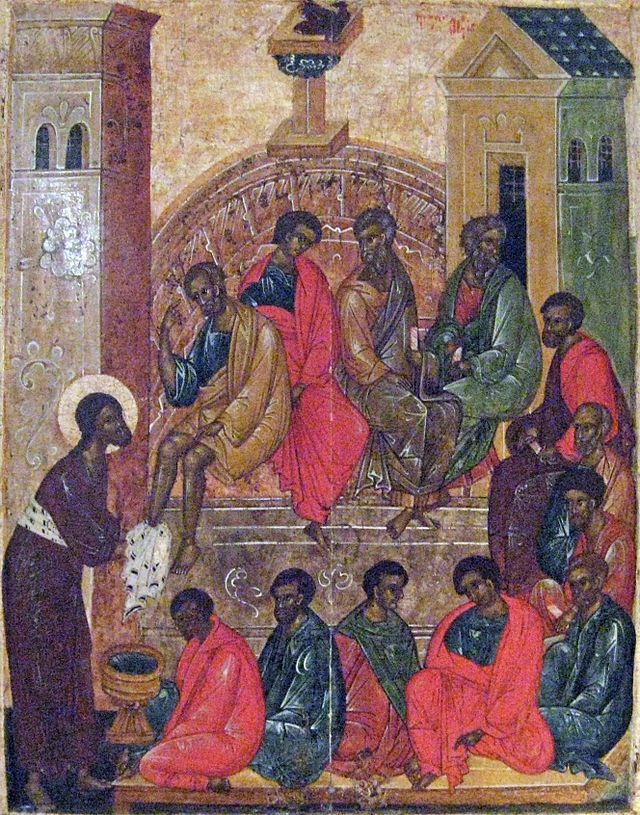 Orthodox icon of Christ washing the feet of the Apostles (16th century, Pskov school of iconography).