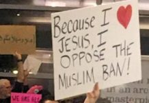 Pro Muslim Immigrant Sign