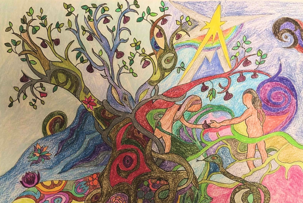 Eden, Genesis 2-3 -- Drawing by Bex Canner